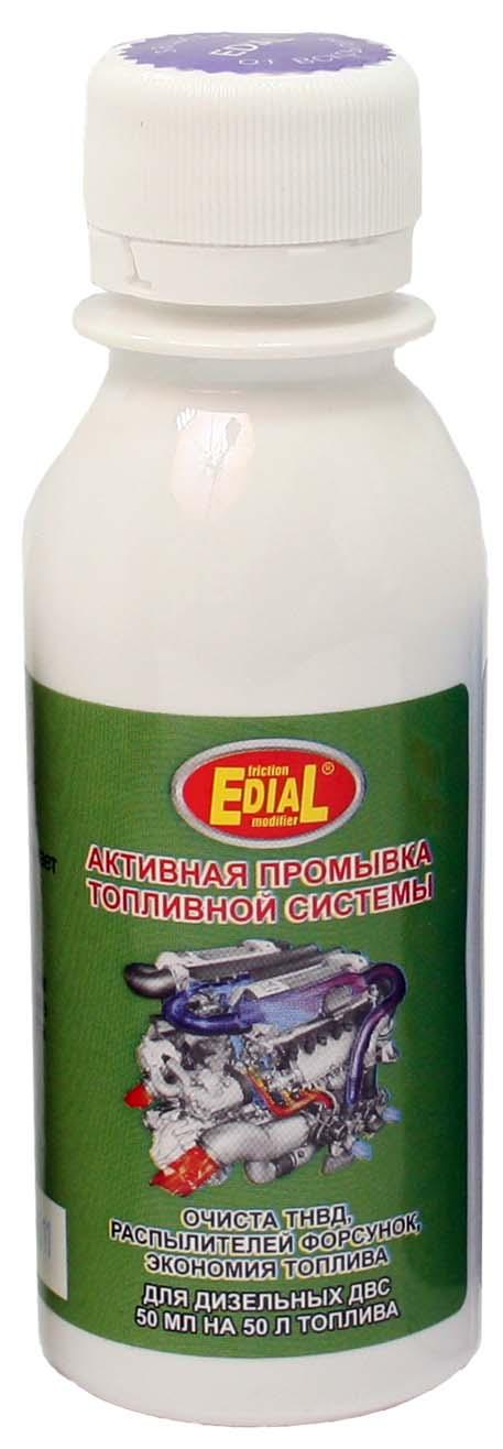 активная промывка топливной системы дизельного двигателя ЭДИАЛ